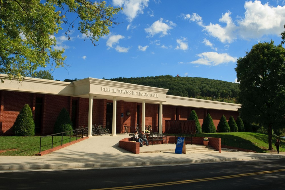 Elmer_Towns_Religion_Hall